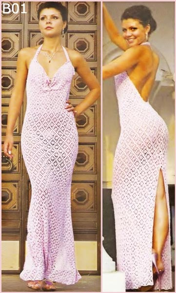 Вязаное длинное платье с