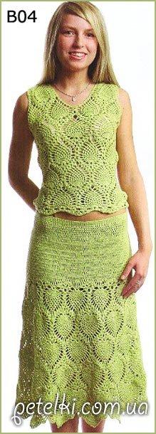 Ажурный 'ананасовый' костюм. Модель В04