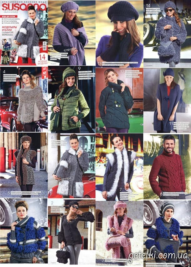 Susanna 11 2012 итальянская вязаная мода
