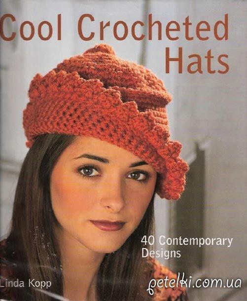 Вязаные шапки: 40 современных