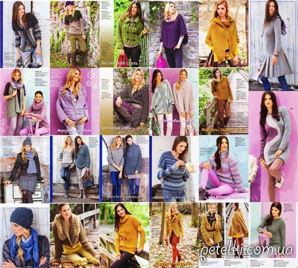 Сабрина вязание 2012 смотреть онлайн