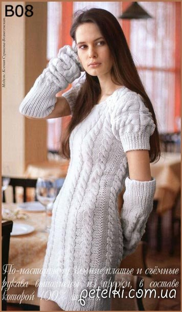 Шикарное теплое платье спицами
