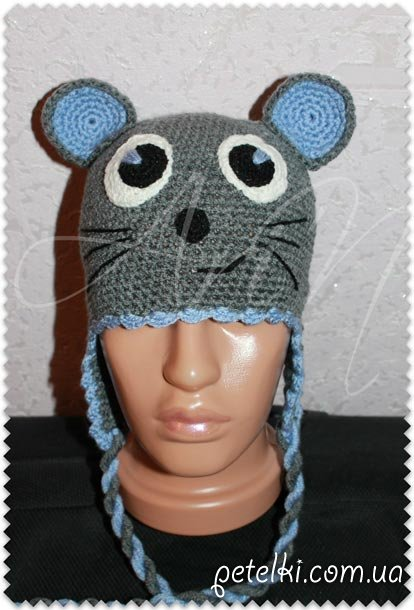 Вязаная шапочка Мышка. Модель
