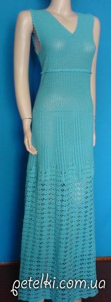 Нарядное длинное вязаное платье и болеро. Модель В16