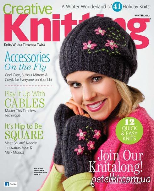 Журнал Creative Knitting