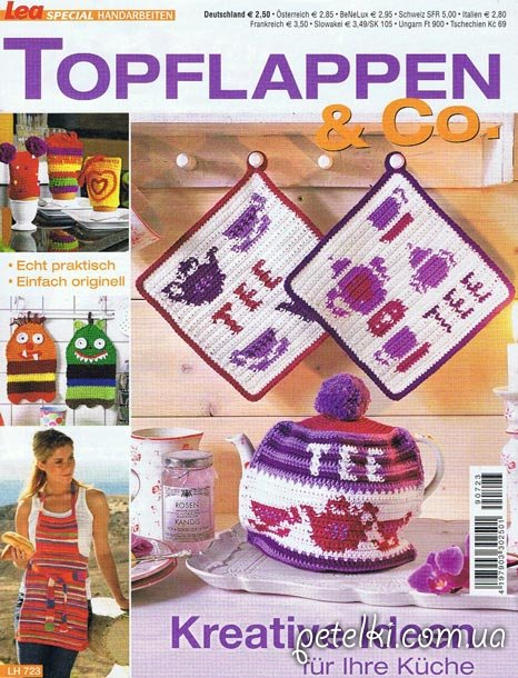 Журнал Вязание 2009 Год