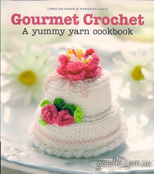 Книга по вязанию Gourmet