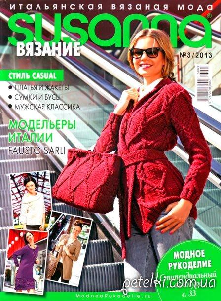 Кадры из фильма смотреть журнал verena онлайн