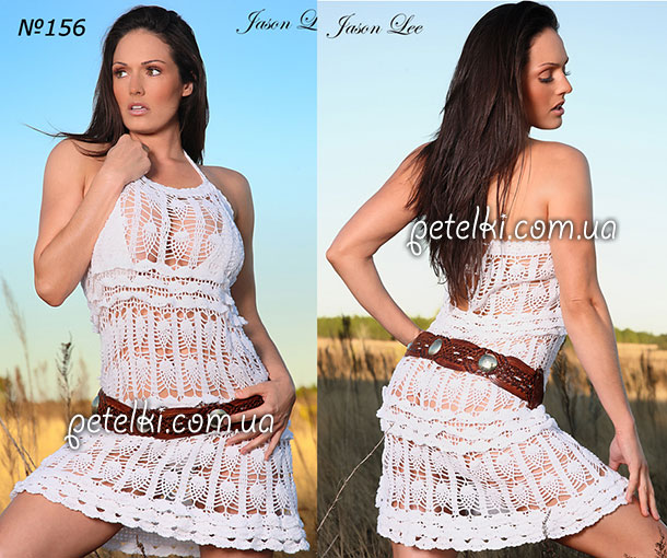 Шелковое платье своими руками