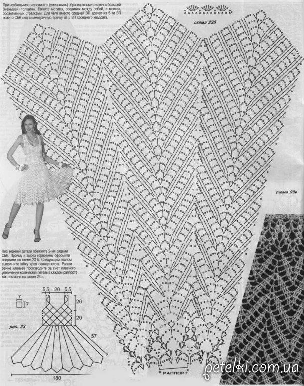 Нарядное белое платье крючком. Описание, схема