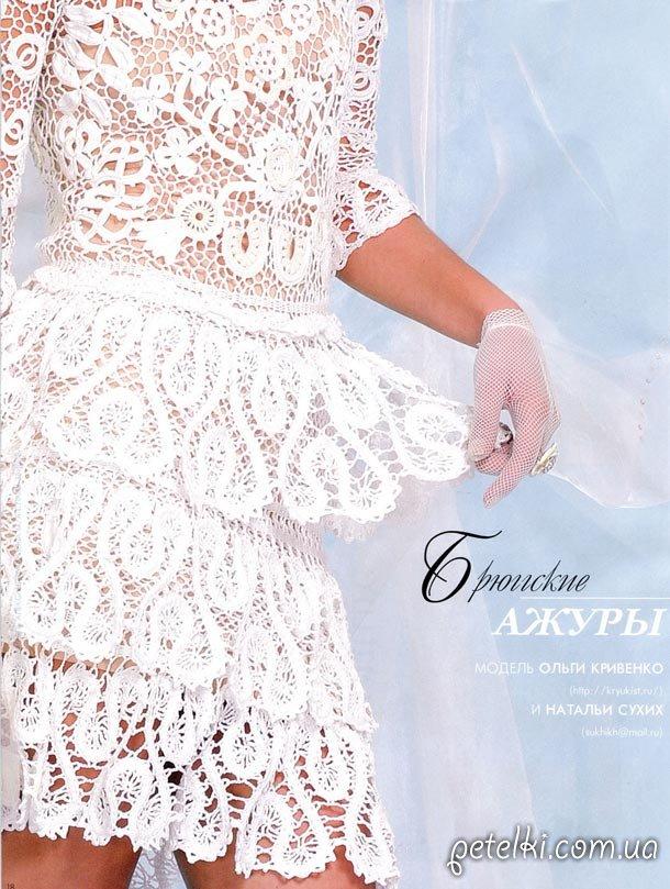 Кружевное свадебное платье крючком