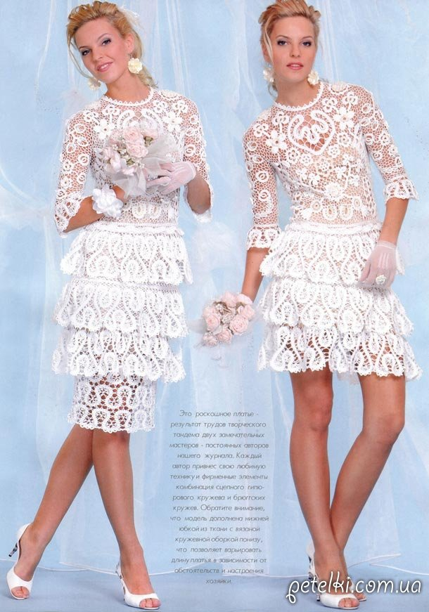 Свадебное платье крючком
