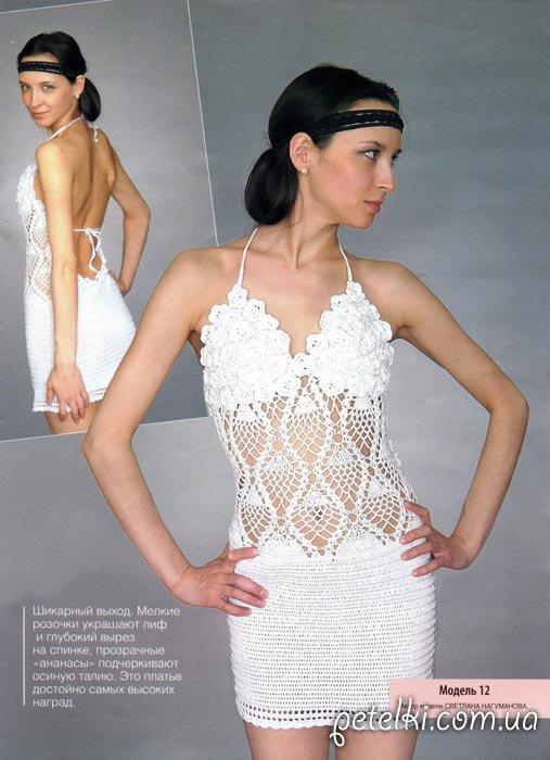 Белое ажурное платье крючком.