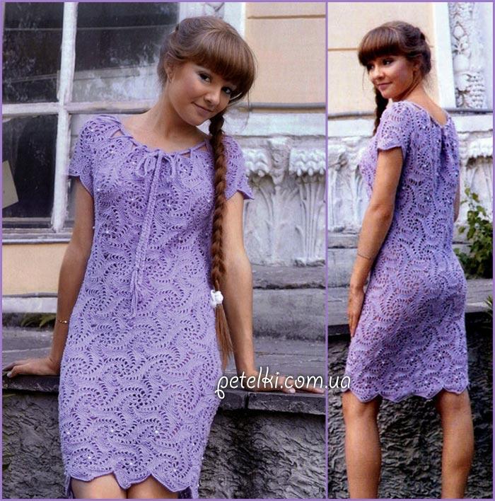 Сиреневое платье из круглых мотивов крючком. Описание, схема
