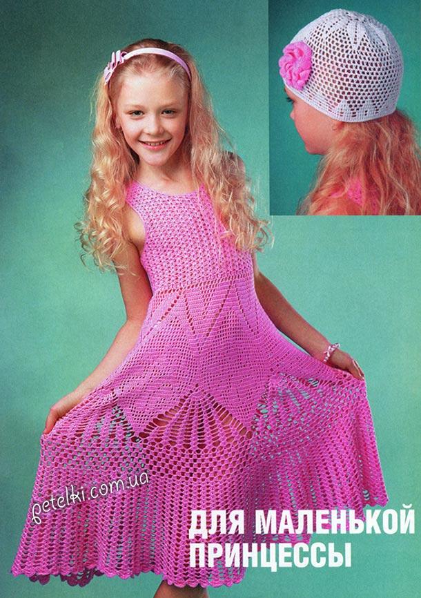 Платье для девочки и летняя