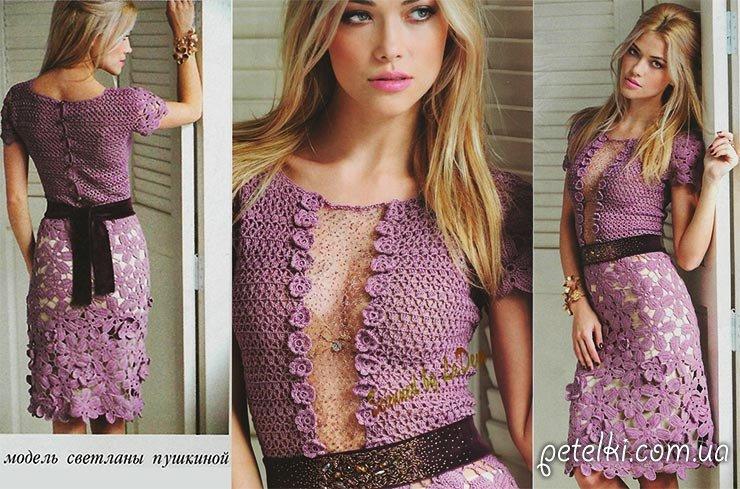 Шикарное ажурное платье крючком. Описание, схемы, выкройка