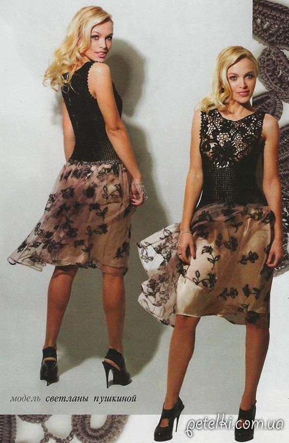 Платье с вязаным крючком верхом. Описание, схемы