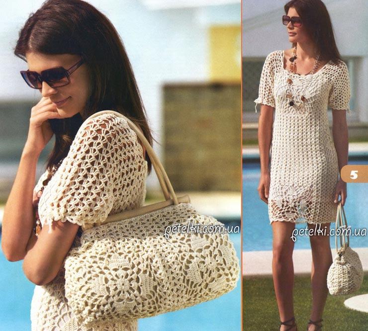Ажурное платье и сумочка
