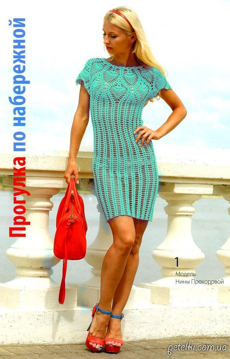 Платье элизабет крючком схема фото 330