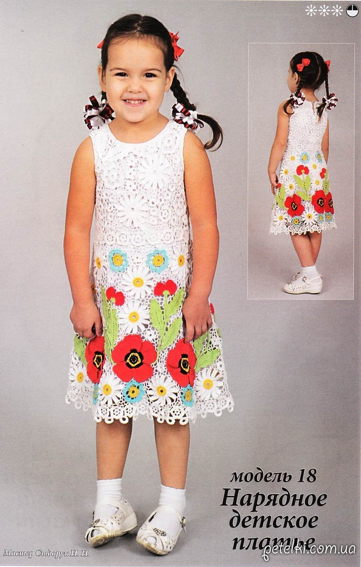 Нарядное платье 2 года выкройка фото 176