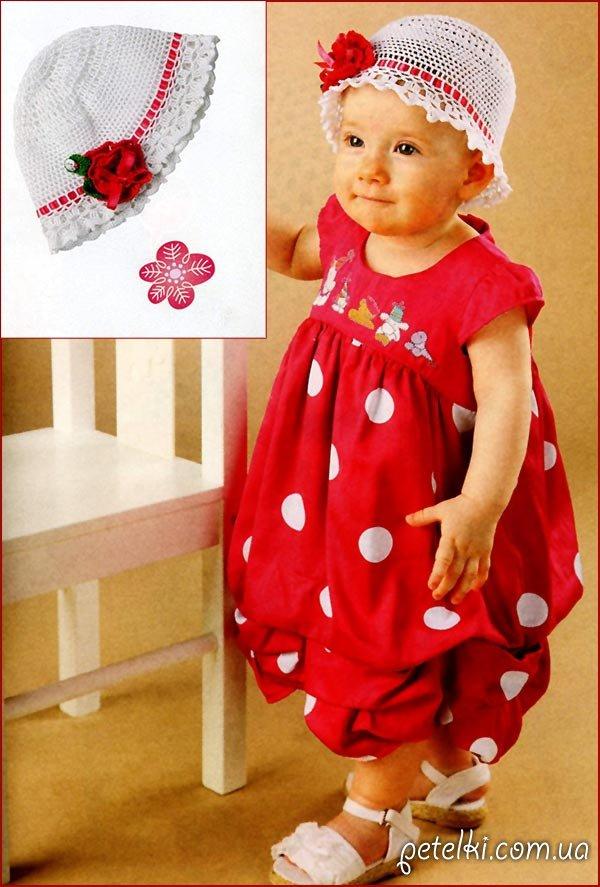 Белая детская шляпка-панамка крючком с красным цветком. Описание, схемы