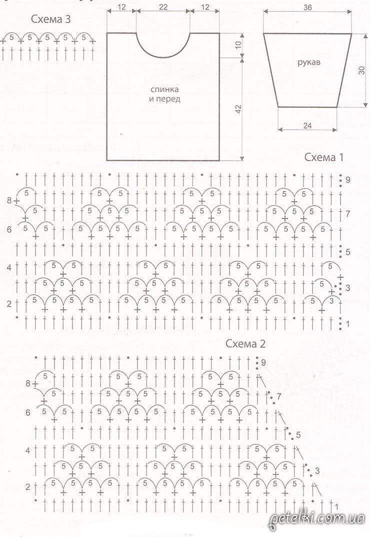 схема ажурного пуловера крючком