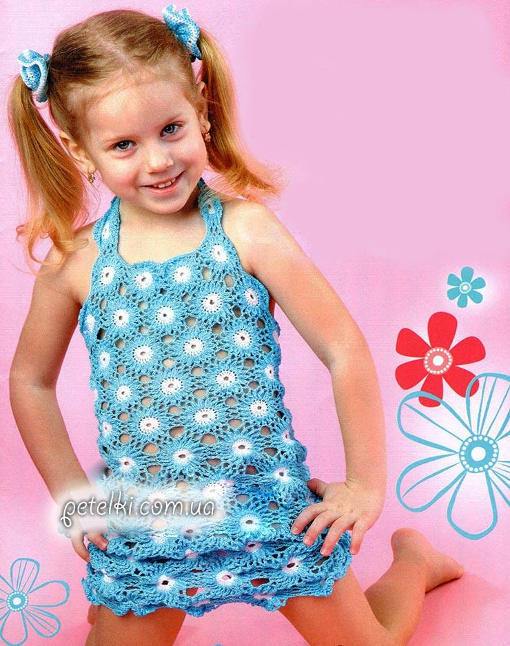 Платье для девочки из мотивов.