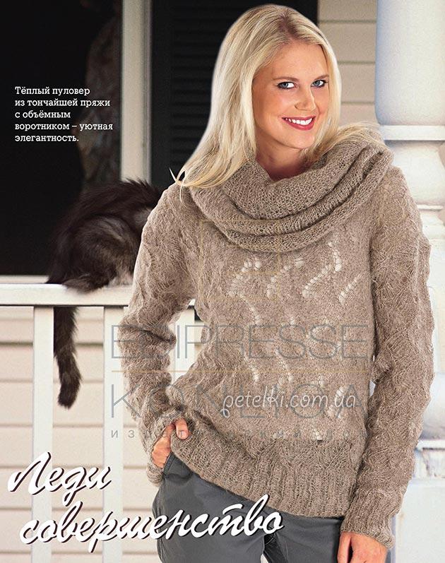 Шикарный пуловер из тонкого мохера. Описание вязания, схемы