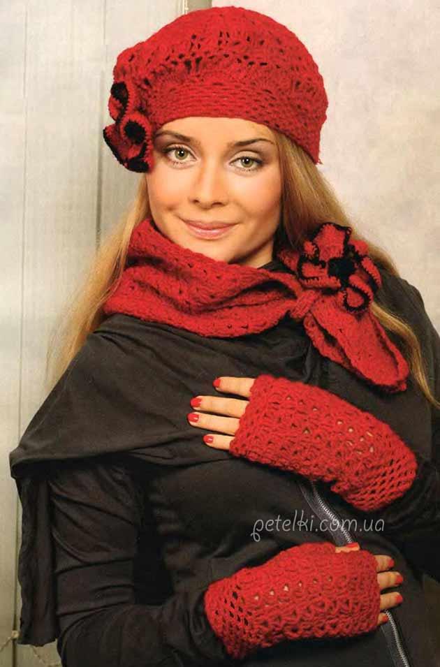 Шапочка, шарф и митенки крючком. Описание вязания, схемы