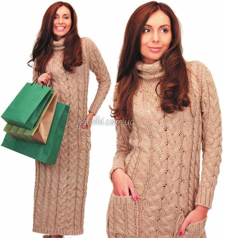 Длинное платье из кос спицами. Описание, схемы вязания