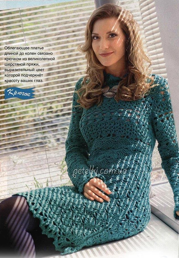 Хорошенькое платье крючком. Описание вязания, схемы