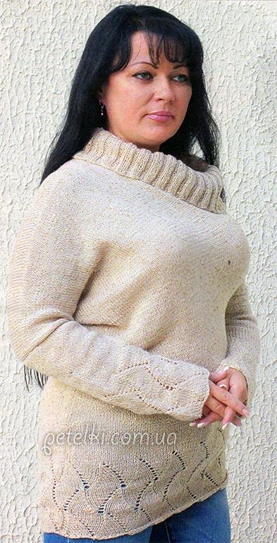 Кремовый пуловер с пайетками. Описание вязания, схемы