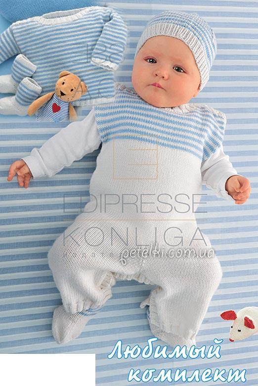 Комплект для новорожденного: