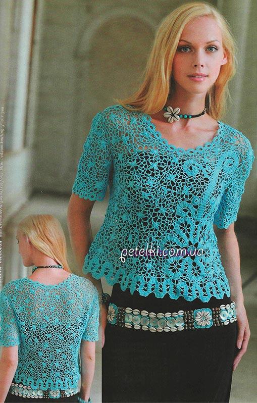 Ажурная блуза с элементами брюггского кружева. Описание, схемы