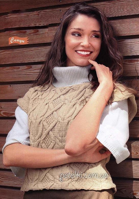 Пуловер-безрукавка с косами и