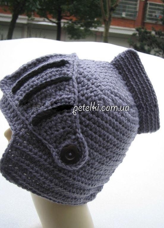 Вяжем крючком. Рыцарская шапка - шлем с забралом. Описание вязания