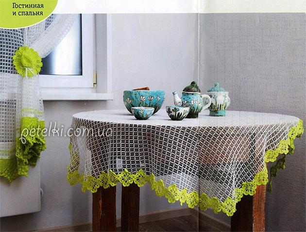 Декор занавески и скатерти крючком. Описание вязания и схемы