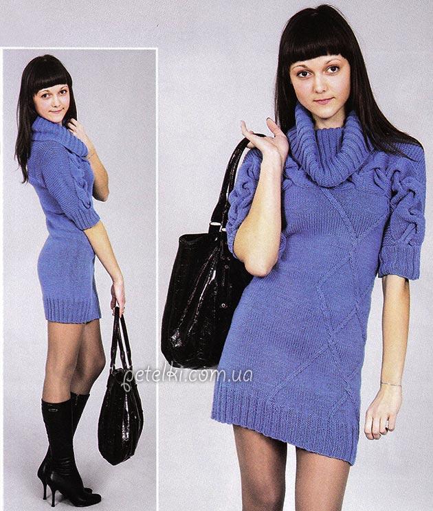 Схема вязание теплого платья спицами