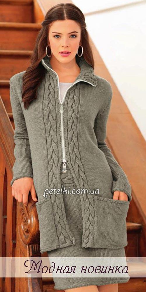 Элегантный костюм спицами: жакет и юбка. Описание, схемы