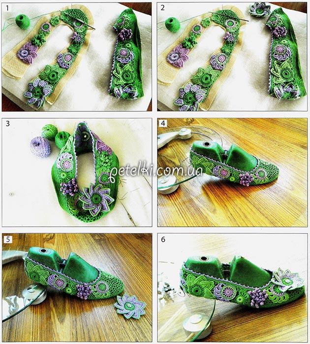 Мастер-класс по изготовлению красивой и удобной вязаной обуви разного фасона: