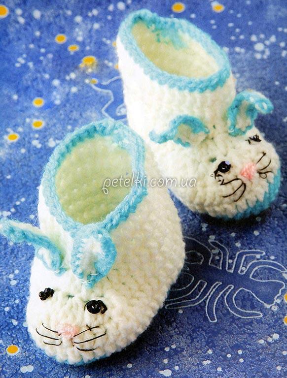 Схемы вязания спицами носки сапожки