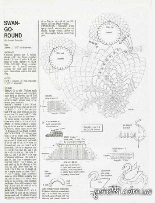 Вязание крючком салфетки с лебедями со схемами