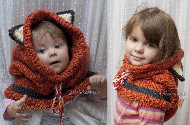 Детский капор с ушками - Лисичка. Описание вязания