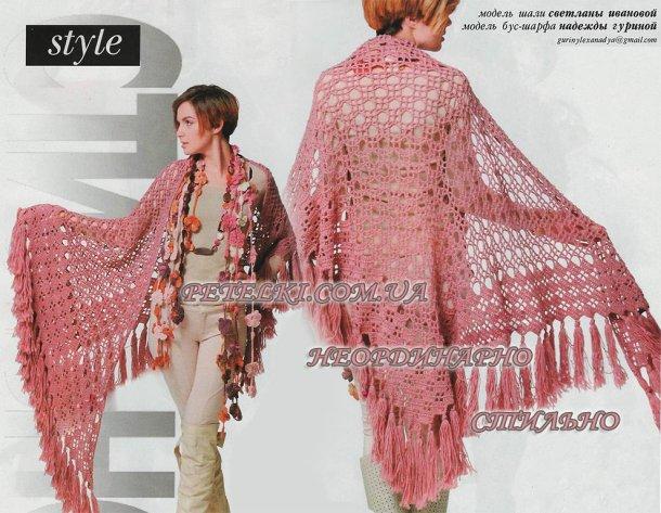 Шаль и бусы-шарф крючком. Описание вязания, схемы