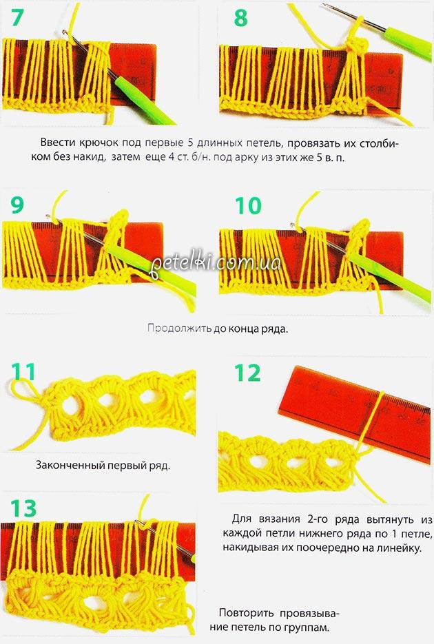 Вязание крючком по линейки по