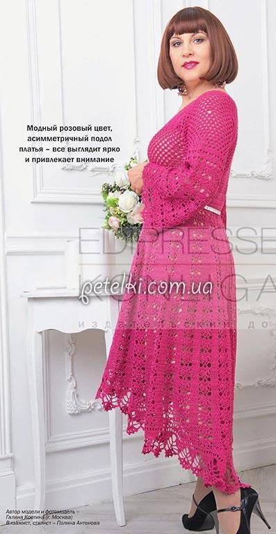 Нарядное платье для шикарной женщины. Описание, схемы, выкройка