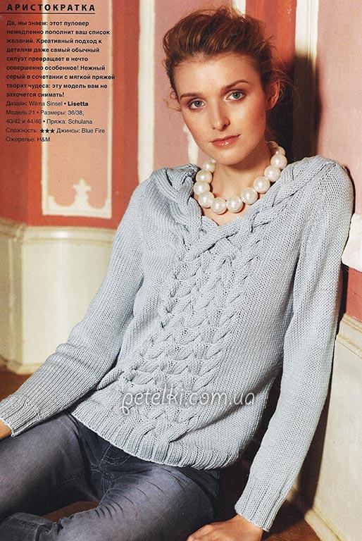 Пуловер с центральными косами. Описание, схемы