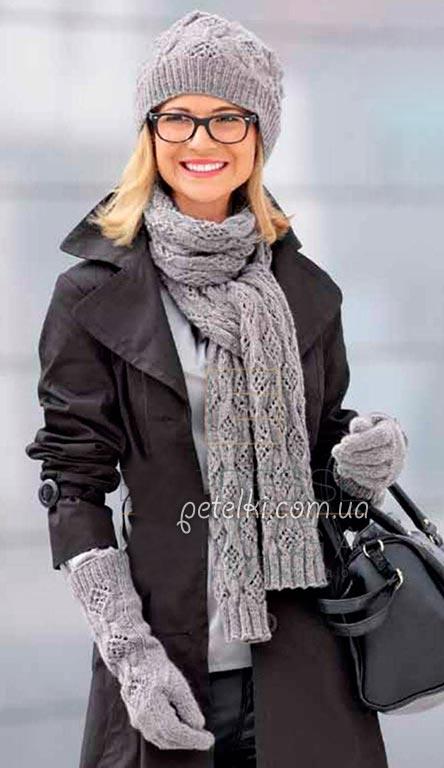 Шапка, шарф и длинные перчатки. Описание вязания, схемы