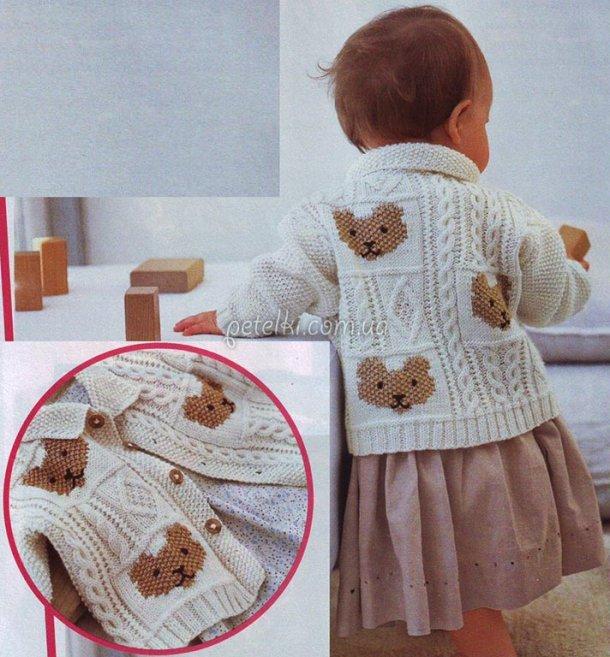 Детский жакет с мишками. Схемы, описание вязания