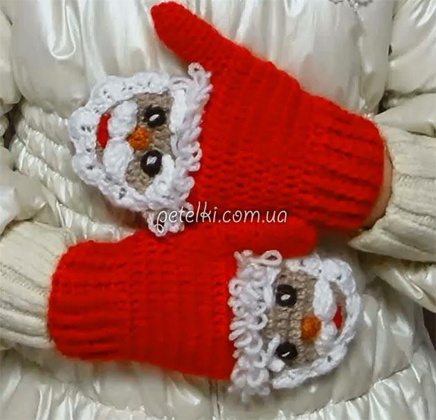 Варежки Дед Мороз или Санта Клаус крючком. Видеоурок